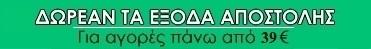 https://sites.google.com/a/aloe-vera-forever.gr/aloe-vera-forever/home/Sonya-Hydrate-Shampoo--Conditoner-New/forever-bright-toothgel/aloe_order_now_AP%20(1).jpg