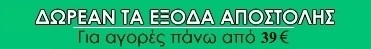 https://sites.google.com/a/aloe-vera-forever.gr/aloe-vera-forever/home/Sonya-Hydrate-Shampoo--Conditoner-New/Sonya-Hydrate-Shampoo--New/aloe_order_now_AP%20(1).jpg
